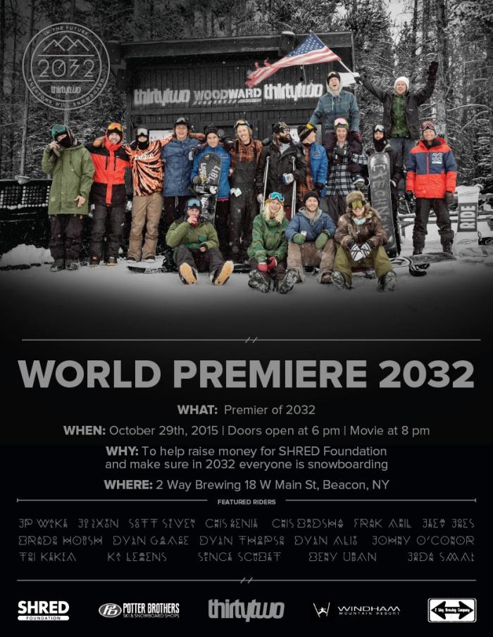Shred Premiere